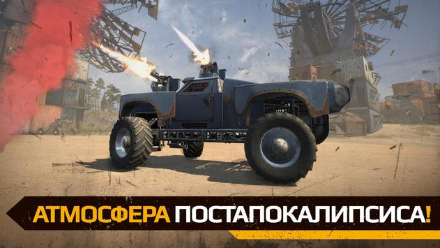 Crossout captura de tela 3